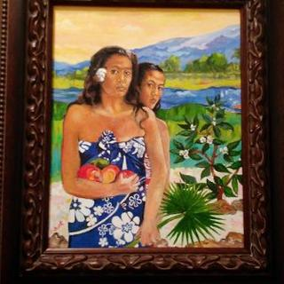 Tahitian Women -  It's a lovely frame and beautifully finished.