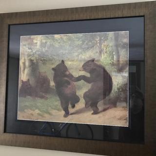 "Updated ""Dancing Bears"""