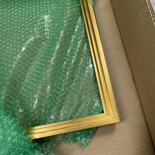 Beautiful antique Gold floater frame