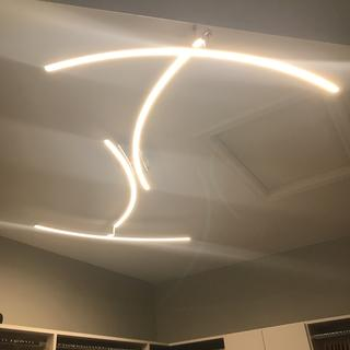 Wilfax chrome 4-arm LED track lighting.  Very easy to install.