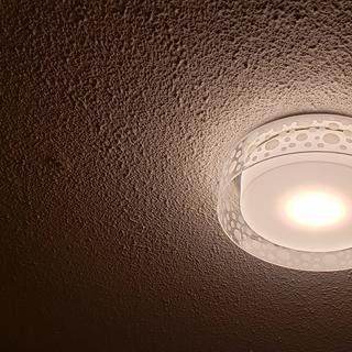 New light fixture in kitchen.