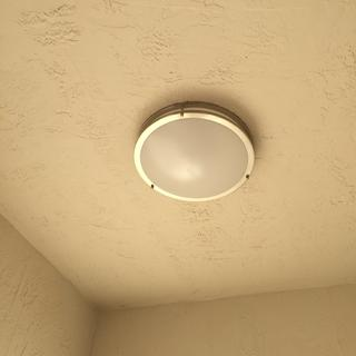 Easy to install, lots of lighting, very elegant
