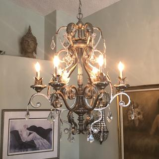 I love this chandelier and I'm so happy with my purchase. Looks stunning in my dining room.