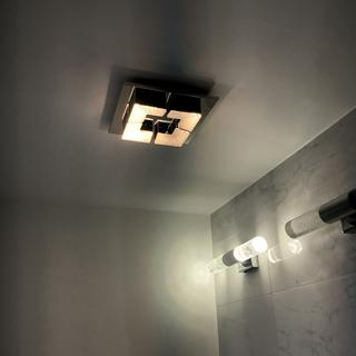 Love this light!! It's prefect for our master bath!