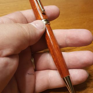 First finished pen.