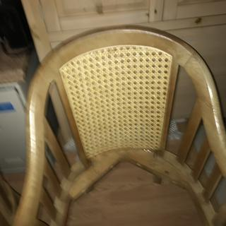 caned chair.