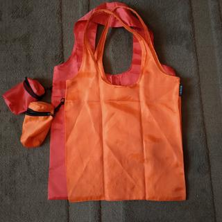 Size reference: The ORANGE my older circa 2000 bag, the RED my new 2020 bag