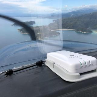Stratus 3 with Torrent and Anchorage Bay's in the background heading to NZNS from NZTK, New Zealand