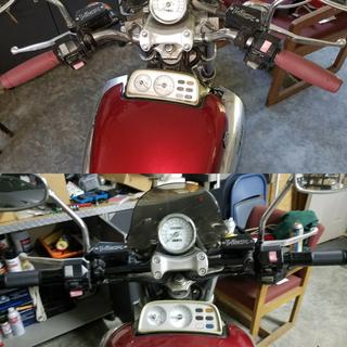 Before and after picture of Drag Bars on a 1989 Yamaha Vmax!