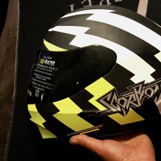 Dark visor