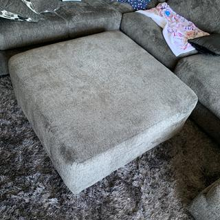 Cute ottoman with sectional