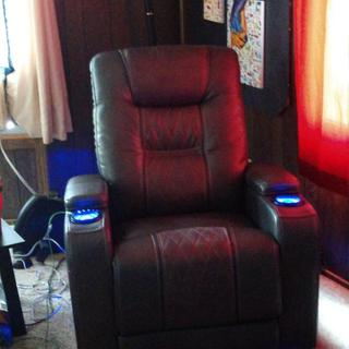 A amazing recliner.