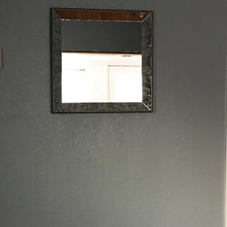 My new mirror