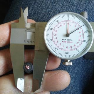 Diameter as measured is 8 mm.