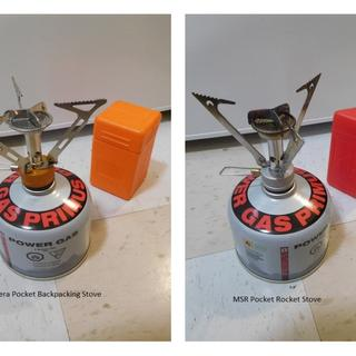 Caldera Pocket Backpacking stove