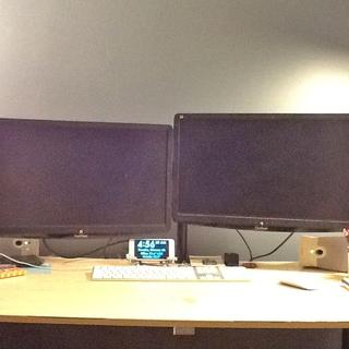 """I flipped one of the brackets so one display is 1"""" higher than the other."""