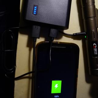 Both fully charged.