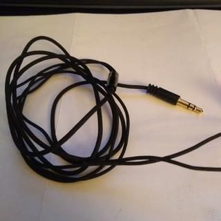 3.5mm plug