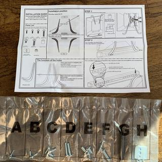 included hardware and instructions