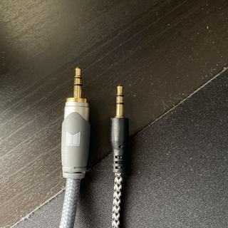 Monolith vs other aux cable