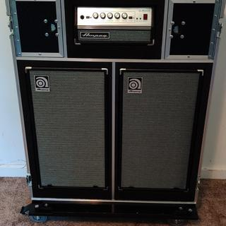 Bass rig front.