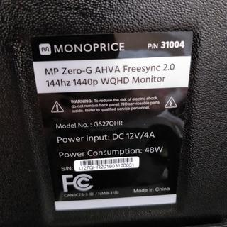 The model number on the monitor I received