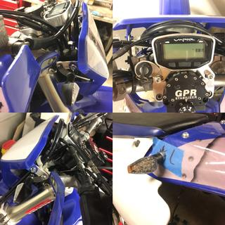 Trail Tech Vapor Speedometer/Tachometer | Parts & Accessories