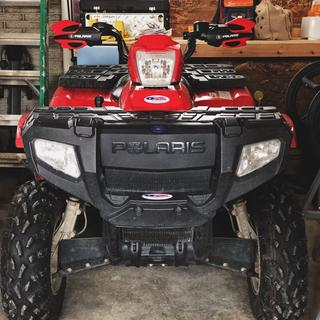 Polaris Handguard Kit | Parts & Accessories | Rocky Mountain