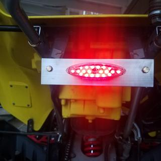 Very bright light. Easy to install, and half the price of a factory oem light.