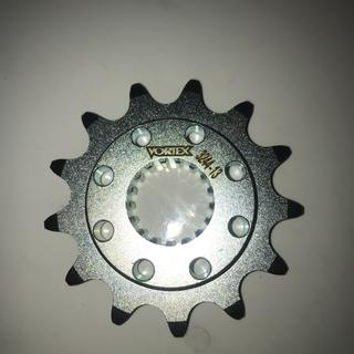 Its a sprocket