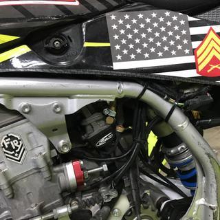 R & D Racing Power Bowl 2 | Parts & Accessories | Rocky Mountain ATV/MC