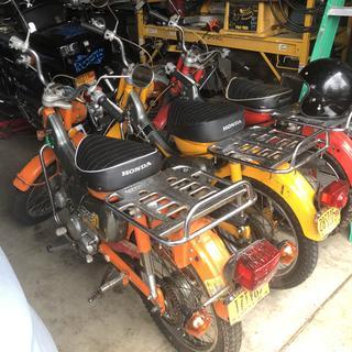 Shinko SR241 Trails Tire