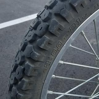 Front tire after 5000 miles