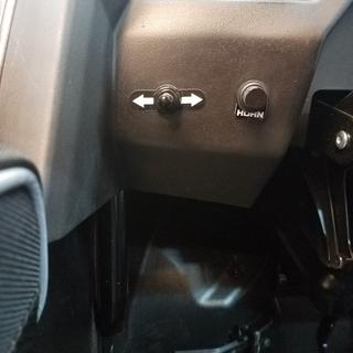 Switches for blinkers and horn