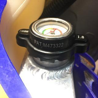 Tusk 1.6 High Pressure Radiator Cap Suzuki Quadracer Lt250R Lt500 Mx Xc Dunes