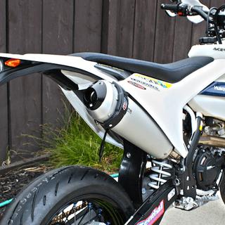 2018 Husky FE501 stock can.