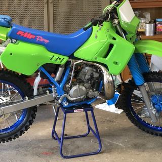 KDX200 Restoration