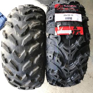 Old Goodyear vs new Tusk Mud Force