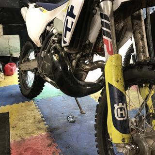 P3 Carbon Pipe Guard | Parts & Accessories | Rocky Mountain ATV/MC