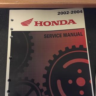 Honda OEM Service Manual | Parts & Accessories | Rocky