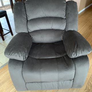 Love our new recliner, . We have bought all our furniture from you for the last twenty years!