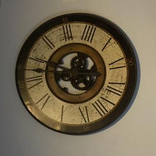 This clock is very rich looking and beautiful!!