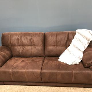 Love our new sofa! With 4 kids, and pets we require our furniture to be functional and beautiful.