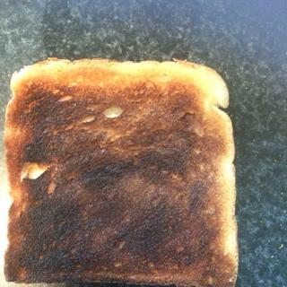 This is one side of the toast