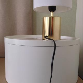 Living & Co Side Table with Removable Lid White
