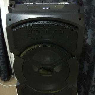 I'm happy with my speaker