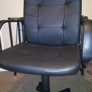 Great home office chair