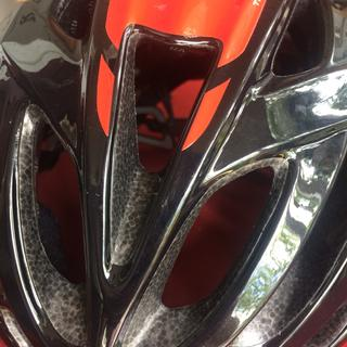 Ferrari inspired front intake vent