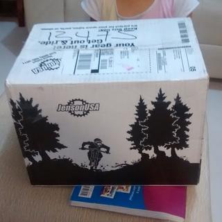 Jenson Box