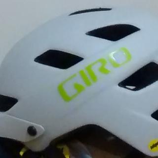 Helmet with MIPS